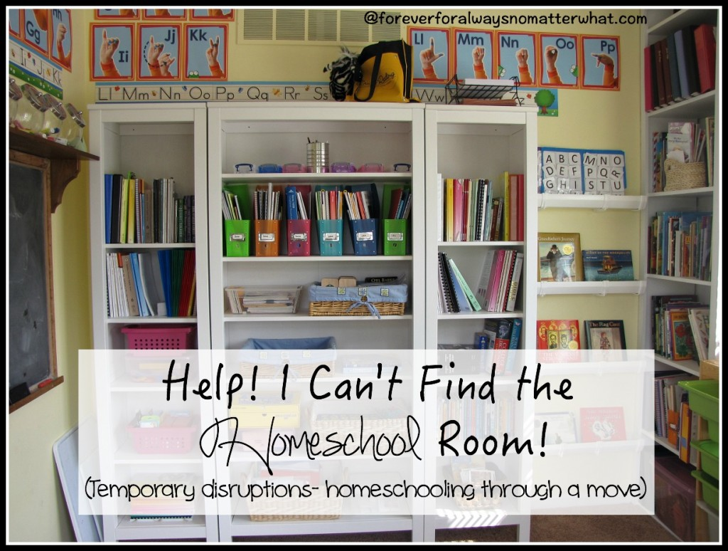 Homeschool Room 2014